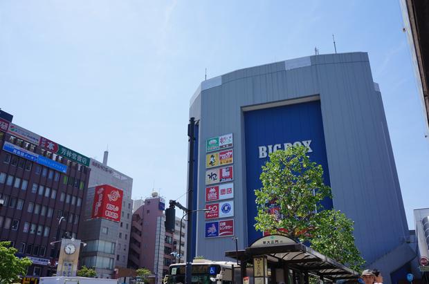 高田馬場駅からマッサージ店・整体院までの道順1