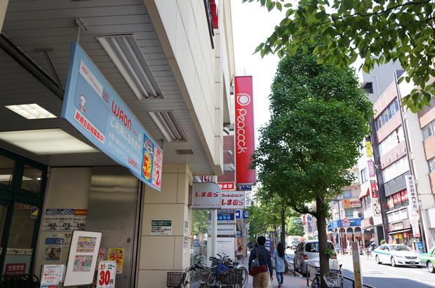 高田馬場駅からマッサージ店・整体院までの道順3