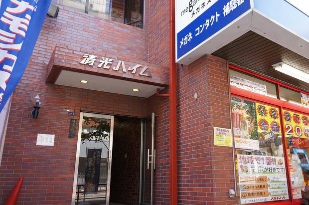 高田馬場駅からマッサージ店・整体院までの道順4