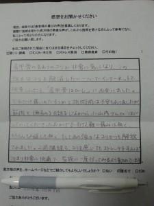 20141023_112147